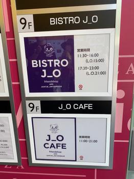 J_O_02.jpg